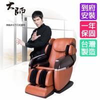 5 lợi ích tuyệt vời từ ghế massage không trọng lực