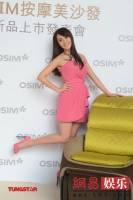 Ngôi sao Hoa Ngữ mải chụp hình với ghế massage gặp sự cố
